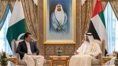 "Photo of ""أخبار الساعة"": الإمارات وباكستان.. حرص مشترك على تعزيز العلاقات"