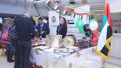 Photo of الإمارات تشارك في السوق الخيري للأمم المتحدة في جنيف