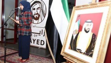 Photo of سفارة الإمارات لدى بولندا تنظم معرضاً لصور الشيخ زايد