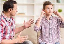 Photo of كيف تتعامل مع تجاوزات المراهق اللفظية؟