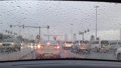 "Photo of ""الوطني للأرصاد"": هطول أمطار وانخفاض في درجات الحرارة الأيام المقبلة"