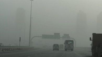 Photo of الأرصاد الإماراتية تُحذر من تدني الرؤية بسبب الضباب