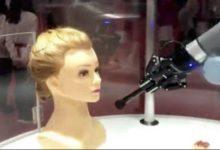 Photo of بالفيديو: أول خبير تجميل آلي في معرض صيني