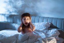 Photo of الرعبُ الليلي والكَوابيس عند الأطفال , سبب حدوث الرعب الليلي , الكوابيس عند البالغين والاطفال