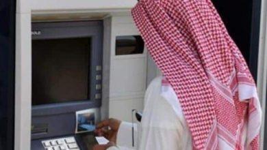 Photo of إلزام بنكين بدفع تعويض لمواطن بعد تعرضه للضرر جراء تجميد حسابيه