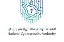 Photo of وزارة العدل: إصدار 36 ألف وكالة إلكترونية في 5 أيام .. منذ إطلاق التحول الرقمي للتوثيق