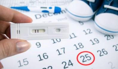 برنامج حساب مدة الحمل