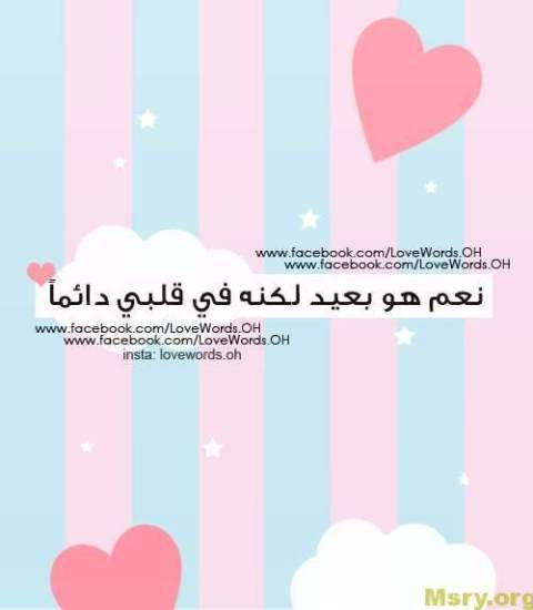 مشاهدة صور رومانسية صور رومانسيه 2017-romantic-images-034