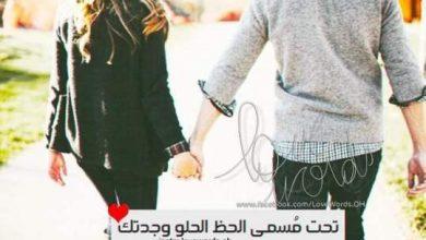 Photo of صور حب رومانسية مكتوب عليها