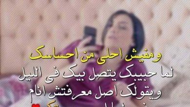 Photo of رسائل حب وغرام ورمانسية للجوال ، احلي مسجات , صور حب واتس اب وانستجرام