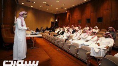 "Photo of إتحاد الاعلام الرياضي يقدم دورة ""إدارة المحتوى في الإعلام الجديد"""