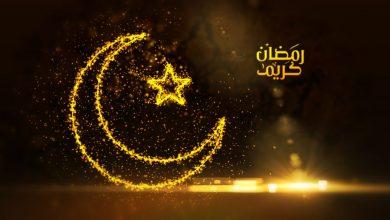Photo of رسائل شهر رمضان الكريم , عبارات شهر رمضان , تهنئات شهر رمضان