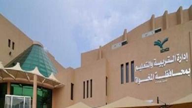Photo of تعليم المخواة يعلن أسماء المرشحين على وظائف الحراسات الأمنية