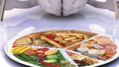 Photo of أغذية تساعد على تقوية الذاكرة