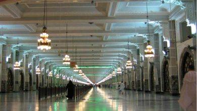 Photo of دعاء يقال عند الصفا والمروة في العمرة