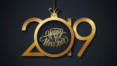 Photo of اجمل رسائل التهنئة بالعام الجديد 2019 ،عبارات للحبيب ،تهنئة الاصدقاء
