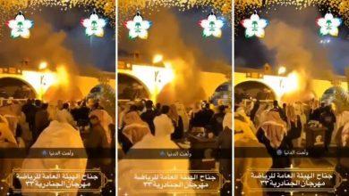 Photo of متحدث الجنادرية يكشف سبب استخدام فلتر هيئة الرياضة في فيديو الحريق
