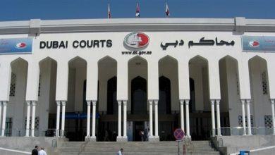 Photo of استئناف دبي تؤيد عقوبة السجن في قضية اتجار بالبشر