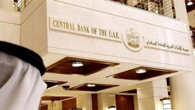 "Photo of ""الإمارات المركزي"" يؤكد دعمه بنك الاستثمار بكافة تسهيلات السيولة"
