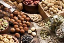 Photo of هذه المكسرات ضرورية لنظامك الغذائي