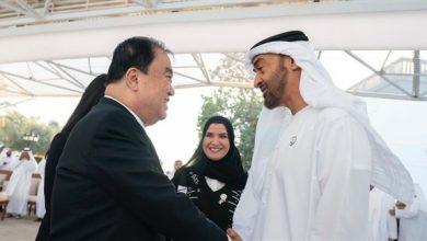 Photo of محمد بن زايد يستقبل رئيس الجمعية الوطنية الكورية