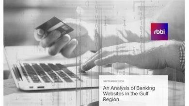 Photo of الإمارات: 85% من المستهلكين يفضلون التعامل مع البنوك عبر الإنترنت