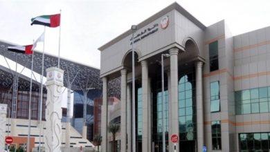 "Photo of ""استئناف أبوظبي الاتحادية"" تعاقب مُدانين في قضايا أمنية بالسجن والإبعاد"