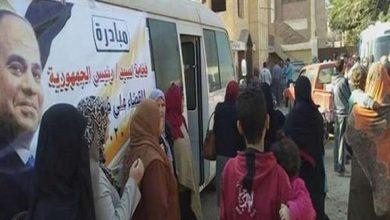 "Photo of مصر: فحص 50 مليون مواطن مجاناً للقضاء على التهاب الكبد ""سي"""