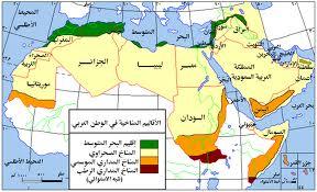 Photo of الأقاليم المناخية والنبات الطبيعى
