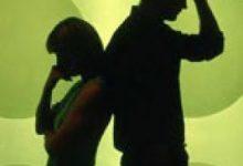 Photo of أخطر الأمراض المنقولة جنسيا