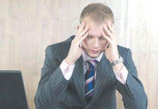 Photo of الضغط النفسي لدى المعلمين ..  أسبابه وعلاجه