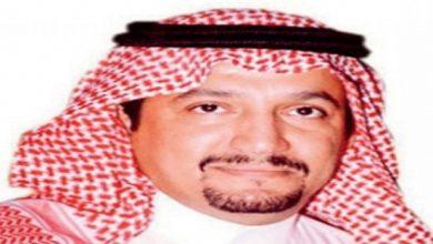 Photo of السيرة الذاتية لوزير التعليم الجديد حمد آل الشيخ