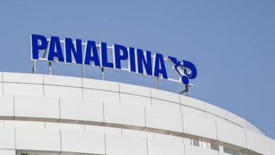 Photo of وظائف إدارية شاغرة لدى شركة Panalpina بالرياض والخبر