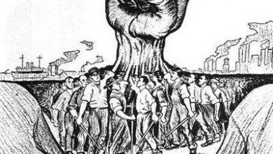 Photo of يوم العمال