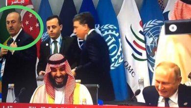 Photo of صور نظرة وزير خارجية تركيا لضحك محمد بن سلمان وبوتين