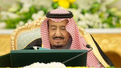 """Photo of خادم الحرمين يترأس جلسة """"الوزراء"""" بقصر اليمامة.. قرارات هنا تفاصيلها"""