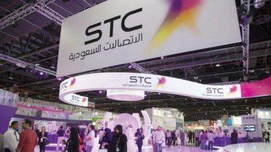 "Photo of ""STC"" تعلن إغلاق كافة فروعها الأربعاء لهذا السبب"