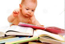 Photo of تطوير قدرات الطفل