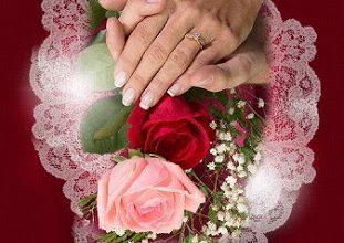 Photo of (( واين الله …؟ )) سبب السعاده الزوجيه .