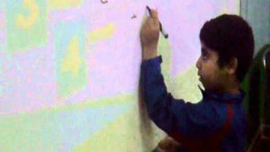 Photo of التعلم التعاوني-فيديو