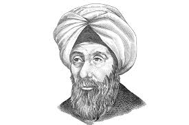 Photo of الحسن بن الهيثم واكتشافاته حول عملية الرؤية ( رائد ومؤسس علم البصريات )