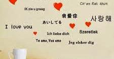 Photo of كلمة أحبك بجميع اللغات