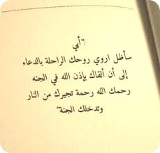 Photo of والدي الغالي … رحمك الله وغفر لك