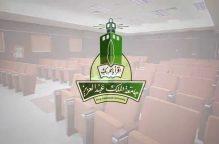 "Photo of اتفاقية تعاون مشترك لدعم التحول الرقمي بين الخطوط السعودية و ""يسّر"""