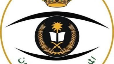Photo of اعلان اسماء المقبولين في السجون 1440