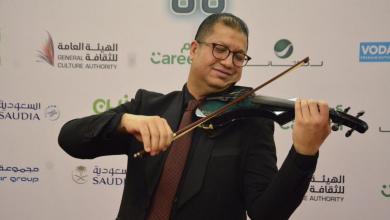 Photo of تفاصيل افتتاح أول معهد لتعليم الموسيقى للرجال والنساء بالرياض