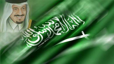 Photo of اجمل ما قيل عن المملكة العربية السعودية