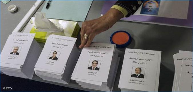 موعد الانتخابات الرئاسية فى الجزائر 2019