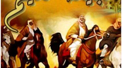 Photo of السلمي وش يرجعون , السلمي من اي قبيلة