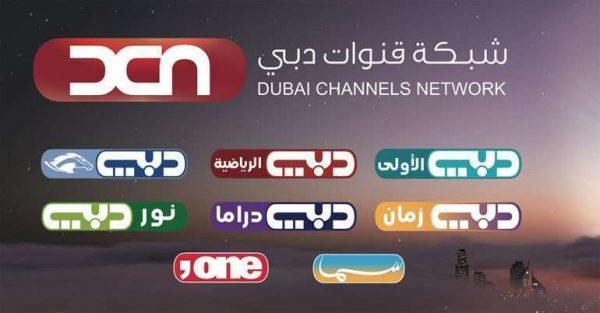 تردد قناة دبي الرياضية الجديد